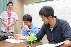 小~高校生向けの教室を開いています。勉強は教えません。続きあああああああああ
