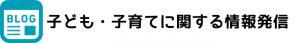 1page-zyouhou-logo